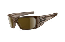 OAKLEY Fuel Cell poli marron smoke foncé bronze